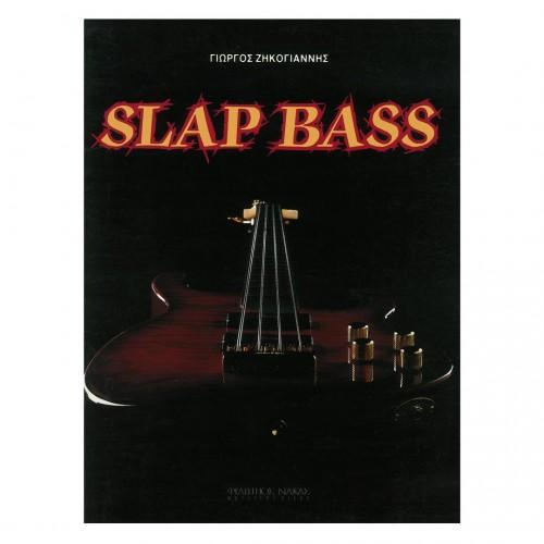 Slap Bass – Γιώργος Ζηκογιάννης