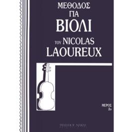 Laoureux Nicolas-Μέθοδος για βιολί Μέρος 2ο