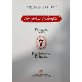 Boudounis E.- The Guitar Technique- Pentatonic Scales 7