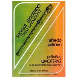 Alfredo Palmieri – Παίζω Διαβάζοντας Μέθοδος φλογέρας