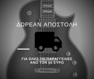 ea4dd74cd96 Μουσικά Όργανα Κατερίνη - ΠΡΟΣΦΟΡΕΣ - www.gamusic.gr -